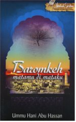baromkeh2