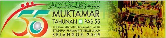 muktamar55b