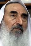 As-Syahid Sheikh Ahmad Yasin