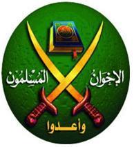 Ikhwan Muslimun